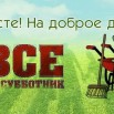 4ecc0a886c23642b8fb324735869ecdc.jpg